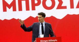 Παύλος Χρηστίδης: Το ΚΙΝΑΛ δεν θα μπει σε συζητήσεις για τον εκλογικό νόμο