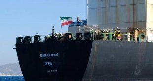 Έσπερ: Δεν έχει εκπονηθεί σχέδιο για να κατασχεθεί το Adrian Darya 1