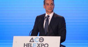 Εξαγγελίες Μητσοτάκη για επενδύσεις: Τι είπε για Ελληνικό, Cosco και Eldorado Gold