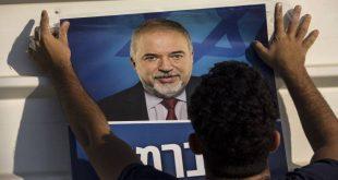 Εκλογές στο Ισραήλ: Κυβέρνηση εθνική ενότητας ζητά ο αρχηγός του εθνικιστικού κόμματος