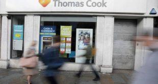 ΣΕΤΕ για Thomas Cook: Ο ελληνικός τουρισμός μπορεί να ανταπεξέλθει