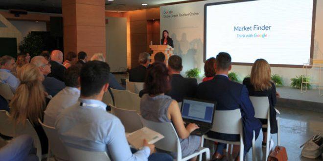 Η Google εγκαινιάζει το Market Finder στην Ελλάδα