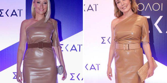 Τατιάνα Στεφανίδου και Σία Κοσιώνη με το ίδιο φόρεμα στην παρουσίαση του προγράμματος του ΣΚΑΪ