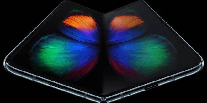 Γιατί η Samsung ακύρωσε όλες τις προπαραγγελίες για το αναδιπλούμενο Galaxy Fold