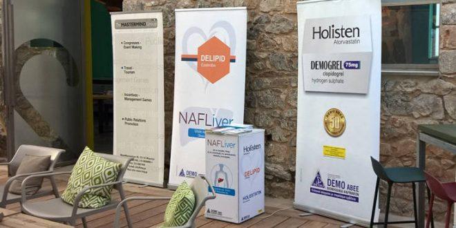 Η DEMO ABBE  συνεχίζει να στηρίζει την επιστημονική ιατρική κοινότητα