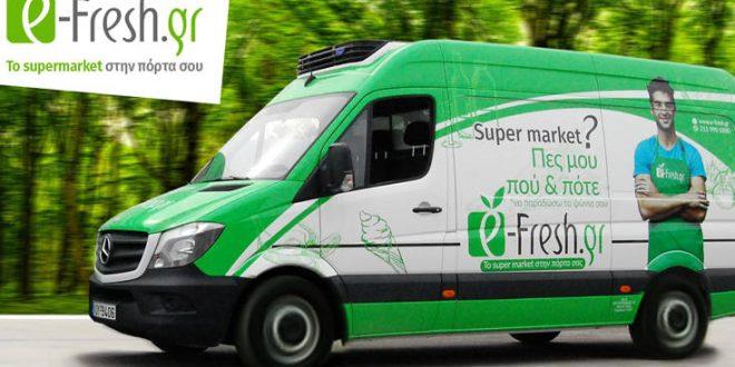 Το ανανεωμένο site της e-fresh.gr κερδίζει τις εντυπώσεις