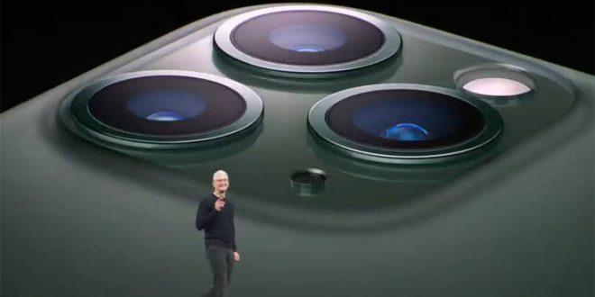 Αυτά είναι τα νέα iPhones