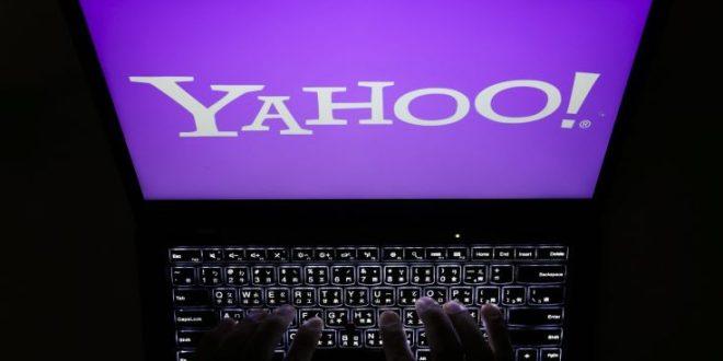 «Έπεσε» η Yahoo: Σοβαρά προβλήματα με το email