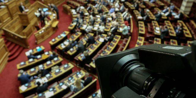 Συνταγματική Αναθεώρηση: Συναίνεση για βουλευτική ασυλία και ποινική ευθύνη υπουργών