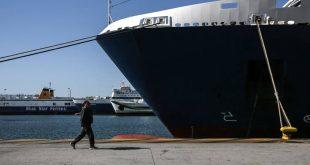 ΠΕΝΕΝ: Να δοθούν οι αυξήσεις και τα αναδρομικά των ναυτικών της ακτοπλοΐας