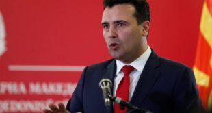 Η κρίση στα Σκόπια, οι συνέπειες για την Ελλάδα και το «ακραίο σενάριο»