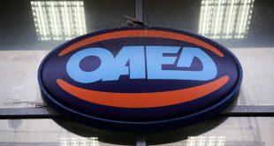 Έρχεται πρόγραμμα του ΟΑΕΔ για 35.000 ανέργους