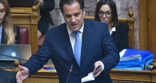 Άδωνις Γεωργιάδης: Ο ελληνικός τραπεζικός τομέας εισέρχεται σε νέα φάση