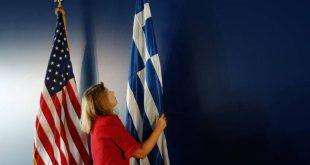 «Αμοιβαία επιθυμία Ελλάδας- ΗΠΑ να βαθύνουν τη συνεργασία τους σε διάφορα πεδία»