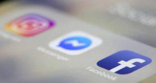 Το Facebook ανακοίνωσε μια νέα εφαρμογή ανταλλαγής μηνυμάτων για χρήστες Instagram