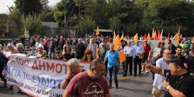 ΠΟΕ - ΟΤΑ: Πορεία στο κέντρο της Αθήνας