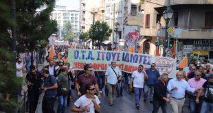 Κλειστοί οι δρόμοι στο κέντρο της Αθήνας λόγω του συλλαλητηρίου της ΠΟΕ-ΟΤΑ