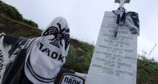 ΠΑΟΚ για την τραγωδία στα Τέμπη: Ο χρόνος δεν προσπερνά, σταματά…