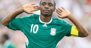 Πέθανε 31χρονος διεθνής ποδοσφαιριστής