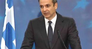 Μητσοτάκης: Λάθος η απόφαση των ΗΠΑ να αποχωρήσουν από την Συρία