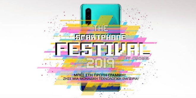 Close upσταsuper dealsτουSmartphone Festival 2019 by Huawei