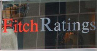 Fitch: Το σχέδιο «Ηρακλής» είναι θετικό για το αξιόχρεο των τραπεζών