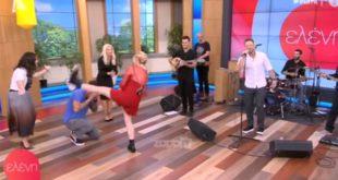 Η Μαντώ Γαστεράτου χορεύει ζεϊμπέκικο δύο μήνες πριν γεννήσει