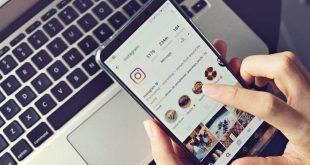 Το Instagram αφαιρεί αμφιλεγόμενη εφαρμογή του