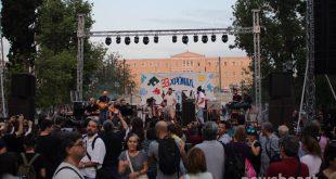 Συναυλία για το ΚΕΘΕΑ στο Σύνταγμα