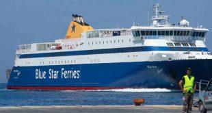 Από πρόσκρουση στο λιμάνι της Σχοινούσας, η εισροή υδάτων στο blue star naxos