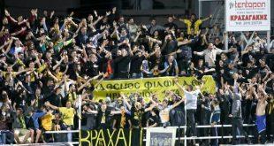 Αρνητική η αστυνομία για εισιτήρια στους οπαδούς της ΑΕΚ στο Γεντί Κουλέ
