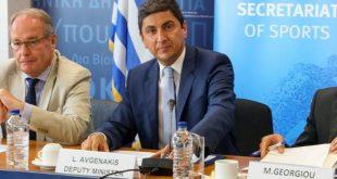 Ο Αυγενάκης κάλεσε σε συνάντηση εκπροσώπους του Ολυμπιακού