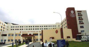 ΠΟΕΔΗΝ για νοσοκομείο Χανίων: Γαστροσκόπηση και κολονοσκόπηση μετά από δύο χρόνια
