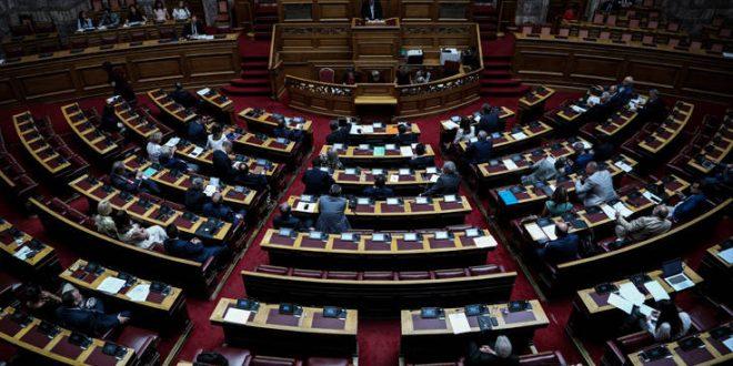 Εξοικονόμηση δαπανών προβλέπει ο προϋπολογισμός της Βουλής για το 2020