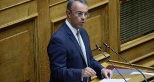 Σταϊκούρας: Πιθανή μείωση του ΕΝΦΙΑ μετά τον Μάιο του 2020