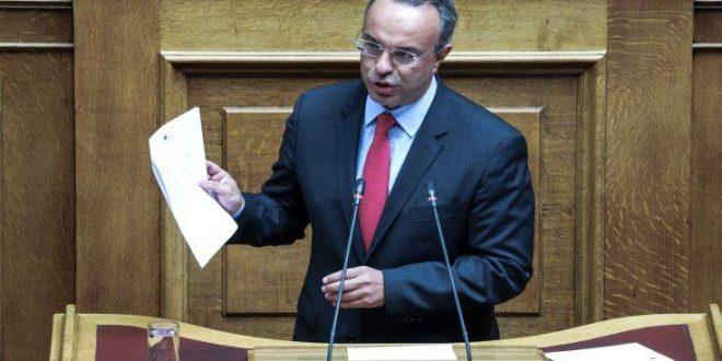 Κόντρα για το φορολογικό νομοσχέδιο στη Βουλή: Οι μειώσεις που προανήγγειλε ο Σταϊκούρας