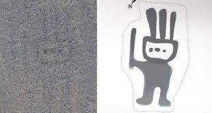 Το «ανθρωπάκι με το μπαστούνι»: Βρήκαν κρυμμένο μυστηριώδες γεωγλυφικό στο Περού