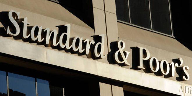 Ο οίκος Standard & Poor