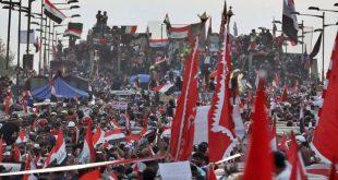 Απεργίες στη Βαγδάτη με βασικό αίτημα να πέσει η κυβέρνηση του Ιράκ