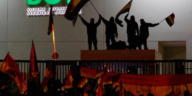 Διεθνείς αντιδράσεις για την κατάσταση στη Βολιβία