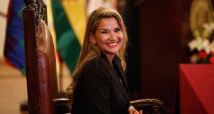 Η Ζανίν Ανιές «έκοψε» τον Μοράλες από τις επόμενες προεδρικές εκλογές