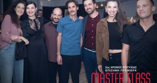 Λαμπερές παρουσίες στην επίσημη πρεμιέρα της παράστασης Master Class, με τη Μαρία Ναυπλιώτου
