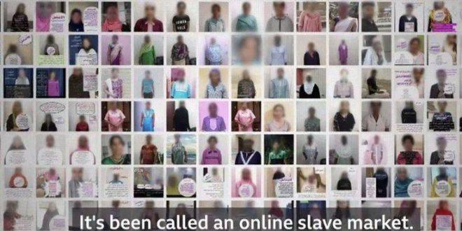 Σοκαριστική έρευνα αποκαλύπτει το σύγχρονο σκλαβοπάζαρο μέσω Google, Instagram και δημοφιλών εφαρμογών