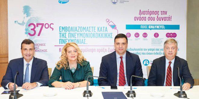 Η Ελληνική Πνευμονολογική Εταιρεία συμπληρώνει 7 χρόνια επιτυχημένης συνεργασίας με το Μαραθώνιο της Αθήνας