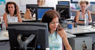 Δημόσιο: Άδεια μίας ημέρας τον χρόνο σε υπαλλήλους για γυναικολογικό έλεγχο