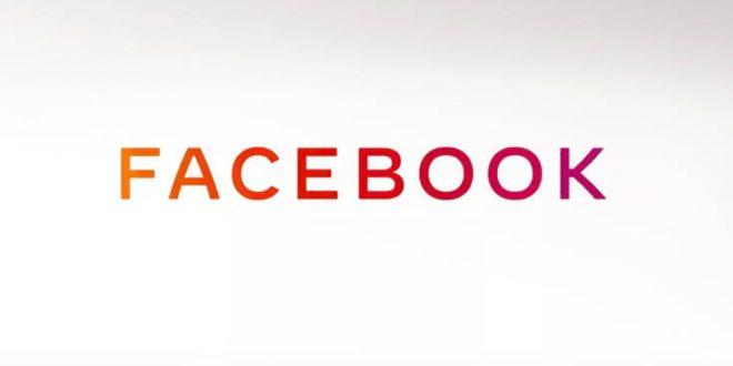 To καυστικό σχόλιο του αφεντικού του Twitter για το νέο λογότυπο του Facebook