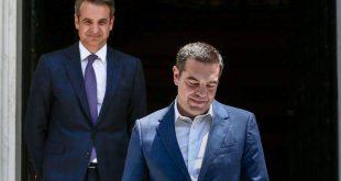 Νέα δημοσκόπηση: Ανοίγει η «ψαλίδα» ΝΔ-ΣΥΡΙΖΑ - Ποια τα ποσοστά των κομμάτων