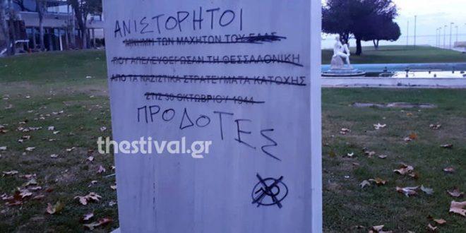Νοτοπούλου: Να αφυπνίσουμε τη συνείδηση των πολιτών