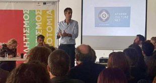 Μπακογιάννης: Για την Αθήνα που θα είναι υπερήφανη για το παρόν και το μέλλον της