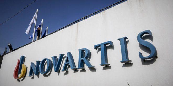 Novartis: Δύο κρίσιμοι μάρτυρες καλούνται να καταθέσουν από σήμερα στην Προανακριτική